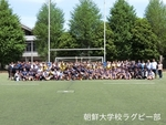くるみクラブフェスティバル.jpeg